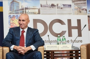 Китайці та Ярославський подали нову заявку на придбання «Мотор Січі»