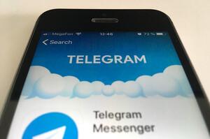 Велике оновлення Telegram: які функції додали та як вони працюють