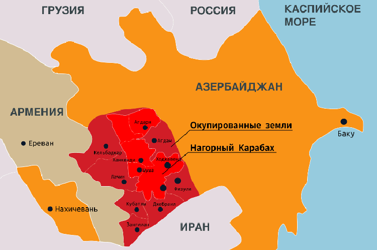 Вірменія заявила, що не піде на односторонні поступки щодо Нагірного Карабаху