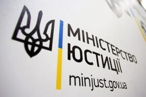 27 українських в'язниць продадуть через ProZorro