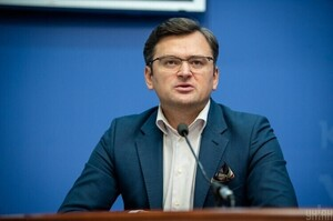 Україна приєднається до санкцій ЄС проти Білорусі – МЗС
