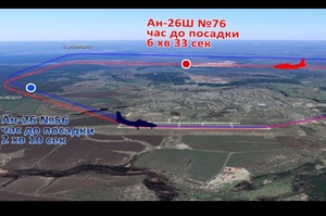 ЗСУ опублікували схему повітряного руху літака, що розбився під Чугуєвим