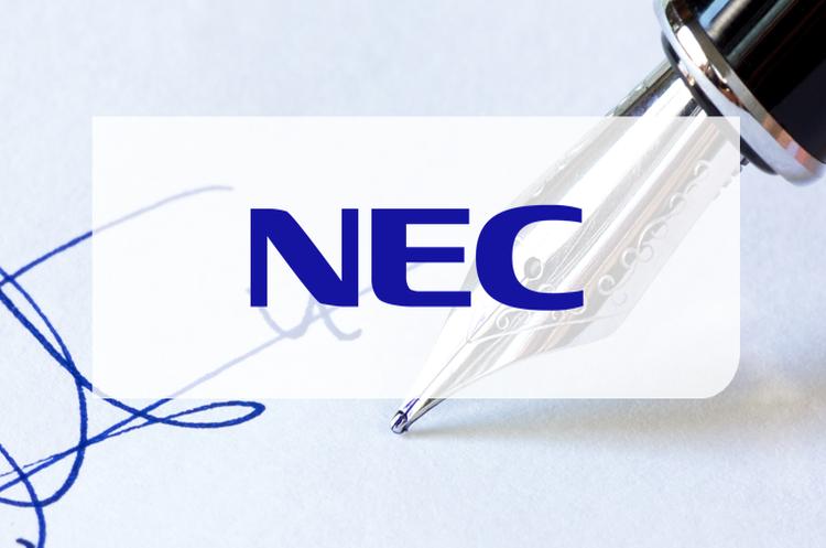 Японська NEC купує швейцарську софтверну Avaloq за $2,2 млрд