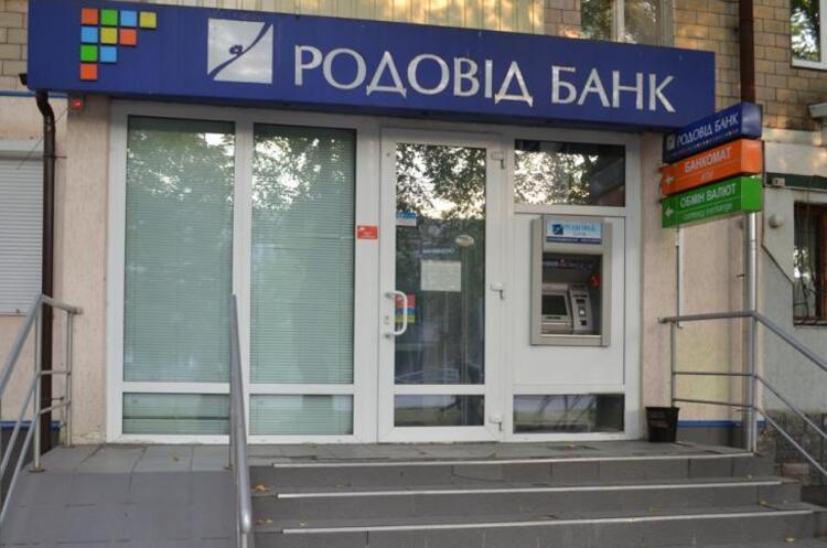Фонд гарантування виставив на продаж землю «Родовід Банку» зі зниженою в 8 разів ціною