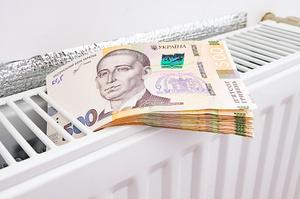 Українці скоротили борги за комуналку майже на 2 млрд грн