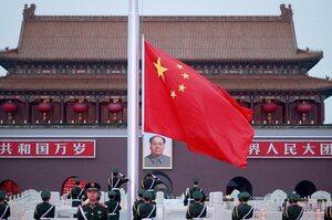 Британія обвинуватила Huawei у змові з Компартією Китаю