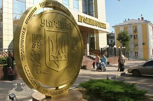 Компанія Тігіпка купує у людей Коломойського акції «Промінвестбанку»