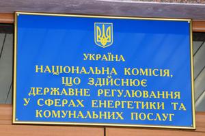 НКРЕКП звернулася в ДБР через тиск нардепів в інтересах «ДТЕК» Ахметова