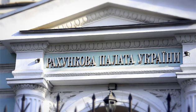 Бюджет торік недоотримав 150 млн від приватизації – Рахункова палата