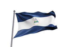 Кабмін підтримав введення санкцій проти Нікарагуа за призначення консула в Криму