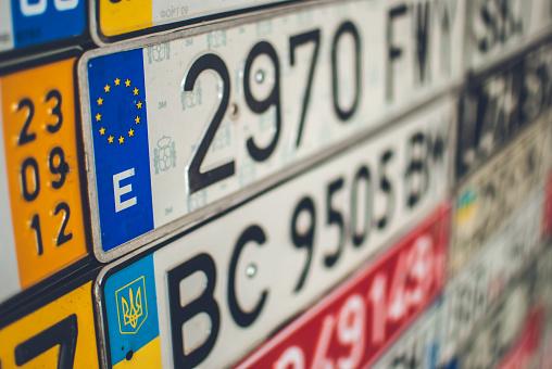 МВС планує спростити процес реєстрації авто