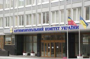 Зеленський призначив Богдана Горобця держуповноваженим АМКУ