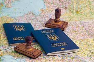 Український паспорт займає 41-е місце в глобальному рейтингу
