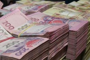 Мінфін залучив понад 6 млрд гривень через продаж ОВДП