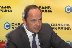 Тігіпко планує вивести «Промінвестбанк» з ринку й перевести робочі активи до «ТАСкомбанку»