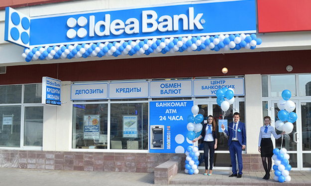 «Ідея Банк» оштрафували на 4 млн через рекламу кредитів «під 0%»