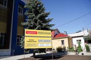 Мінрегіон оцінив готовність об'єктів «Великого будівництва» у 84%