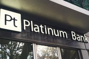 ФГВФО виступив з заявою щодо позову до пов'язаних з «Платинум банком» осіб