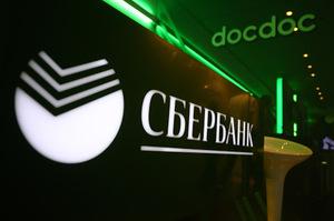 Російський «Сбербанк» відмовився від докапіталізації дочірнього банку в Україні на $152 млн