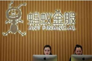 Держдеп хоче внести дочку Alibaba - Ant Group в чорний список