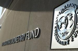 МВФ: Сукупний держборг країн світу наблизиться до 100% ВВП в цьому році