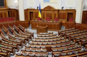 В ОП пояснили, чому пропонують зменшити кількість народних депутатів до 300
