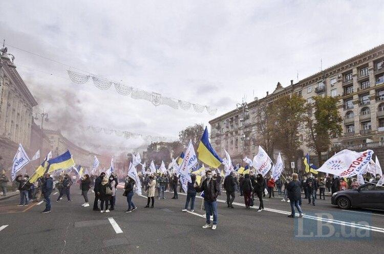 Інвестори ЖК банку «Аркада» влаштували протест у центрі Києва