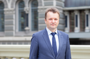 НБУ призначив нового директора департаменту відкритих ринків
