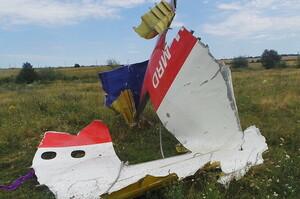 РФ відмовилась надалі брати участь в консультаціях по справі про збиття МН17