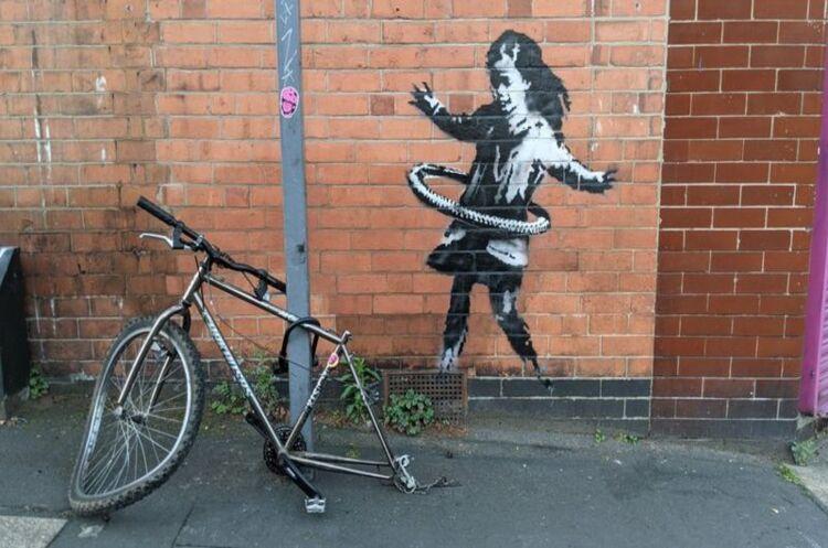 Бенксі повідомив про своє нове графіті в Ноттінгемі