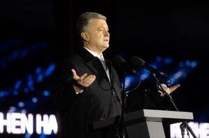 Фонд Порошенка і компанія «Рошен» запустили проект створення концерт-холу з бюджетом десятки мільярдів доларів