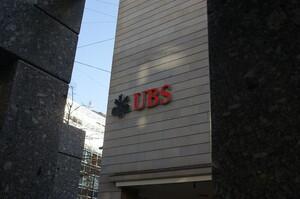 Чистий прибуток UBS за квартал зріс на 99%