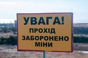 Майже половина українців проти «вільної економічної зони» на Донбасі – КМІС