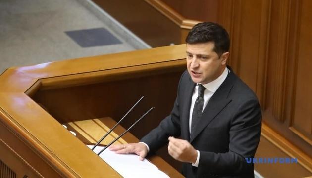 Про що говорив: основні тези з виступу Володимира Зеленського у ВР