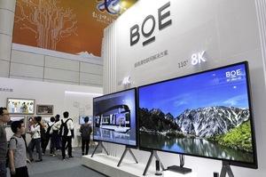 Apple замовила виробництво OLED-дисплеїв для iPhone 12 у китайської BOE