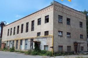Артемівський спиртзавод приватизували за 50 млн грн