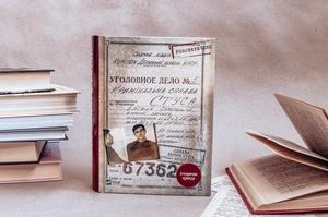 Міністр культури планує особисто закупити книги про справу Василя Стуса для національних бібліотек