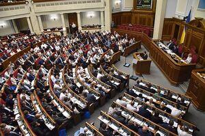Верховна Рада ухвалила рішення про створення «коронавірусного» Нацштабу: що передбачено у постанові