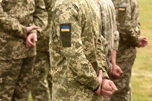 Зеленський скасував дисциплінарні батальйони в ЗСУ