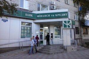 Топменеджеру банку «Фінанси та Кредит» оголосили підозру в розтраті 2,5 млрд