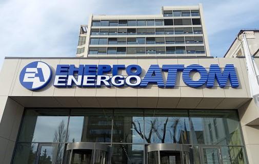 «Енергоатом» реалізував на біржі весь виставлений обсяг електроенергії
