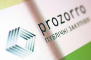 Систему Prozorro намагалась захопити група рейдерів – прокуратура (ОНОВЛЕНО)