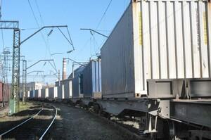 До України прибув перший контейнерний поїзд із Китаю за новим маршрутом – УЗ