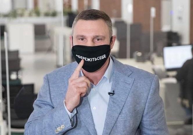 Мер Києва Кличко заразився коронавірусом