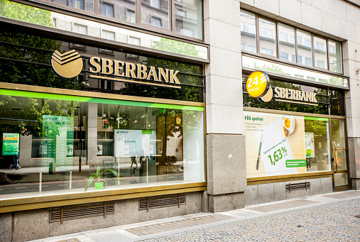 «Сбербанк» хоче стягнути з заводу «Укроборонпрому» 500 млн грн