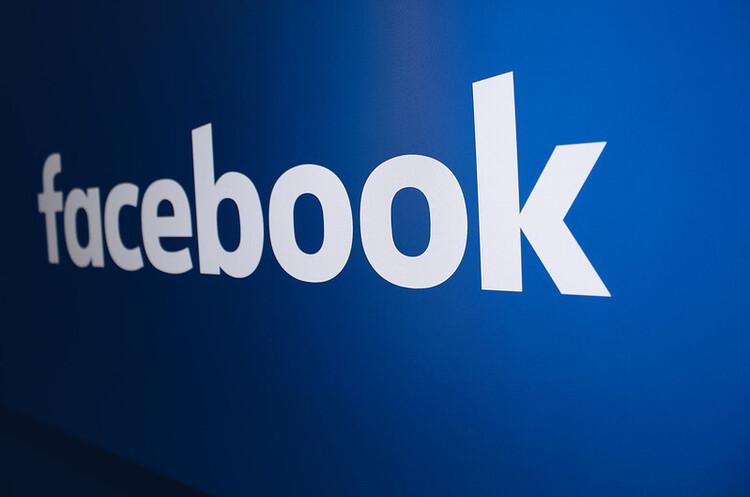 Facebook запускає сервіс хмарних ігор, на iOS він працювати не буде
