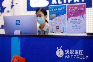 Ant Group достроково закрила книгу заявок в Гонконзі через високий попит на її рекордне IPO