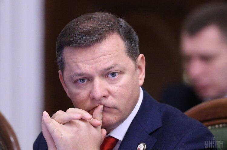 Ляшко програв довибори у Верховну Раду з відривом у 1 446 голосів