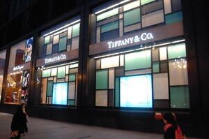 LVMH збирається заощадити $425 млн на новій угоді з Tiffany