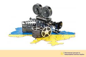 Кабмін дозволив виділити 100 млн гривень з COVID-фонду на зйомки серіалів